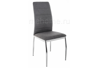 Стул Woodville Okus grey fabric