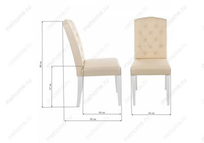 Фото Стул Woodville Menson white / fabric сream
