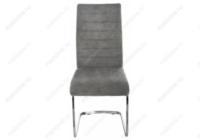 Фото Стул Woodville Basit light grey fabric
